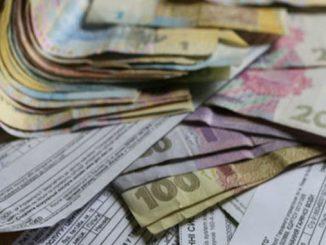 Украина, Верховна Рада, парламент, коммунальные платежи, платежки, тарифы, газ