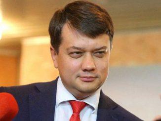 Украина, Верховна Рада, депутаты, Разумков, карантин, режим, работа, коронавирус, новости