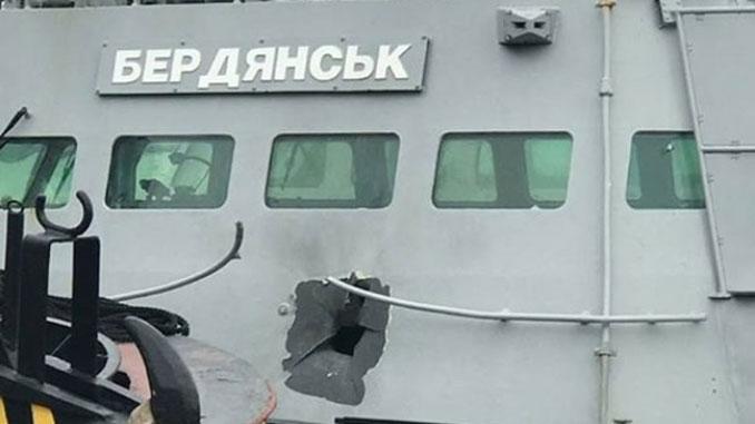 Украина, РФ, ОБСЕ, катера, Бердянск, Никополь, Яны Капу, конфликт в Керченском проливе