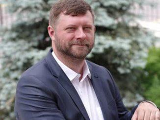 Украина, реформа, децентрализация, выборы