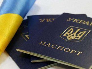 Украина, парламент, отчество, закон, Верховна Рада