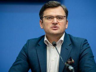 Украина, Венгрия, НАТО, ЕС, закон, меньшинства