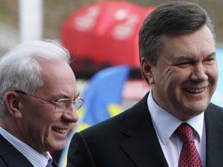 Украина, ЕС, санкции, Азаров