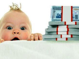 пособие на ребенка, детские деньги, выплаты при рождении ребенка