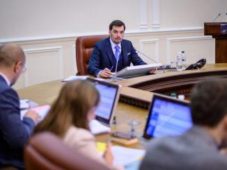 Украина, \кабмин, долг, новости