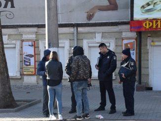Конфликт, Николаев, стрельба, полиция