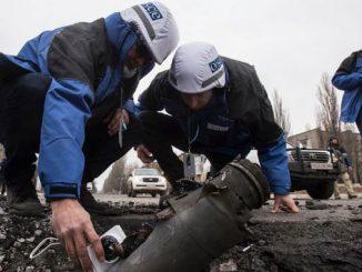 ОБСЕ, США, обострение на Донбассе, Украина, РФ, война, Крым, Донбасс,