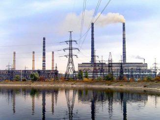 Китай готов, Китай, Украина, ТЭС, инвестиции