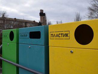 Николаев, мусор, сбор, раздельный, остановки, транспорт, общественный, район, Ингульский