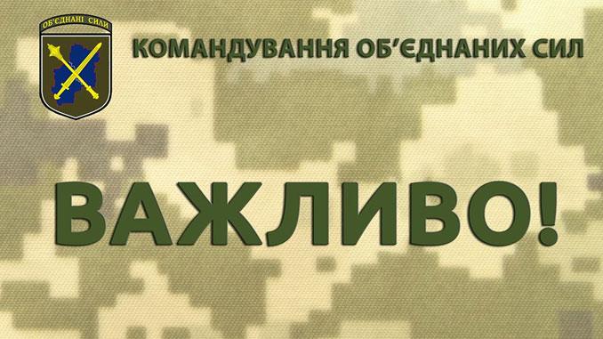 Обострение на Донбассе, Украина, новости, война, Донбасс, Крым, ООС