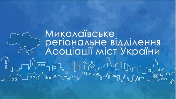 Образовательные программы, Николаев, новости, образование, дети, субвенция, бюджет, Кабмин