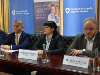 Николаев, медреформа, госпитальный округ, здоровье, ОГА, Николаевщина