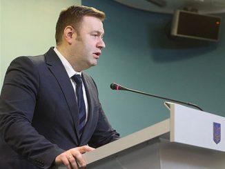 Украина, Кабмин, недра, разработка, разрешения