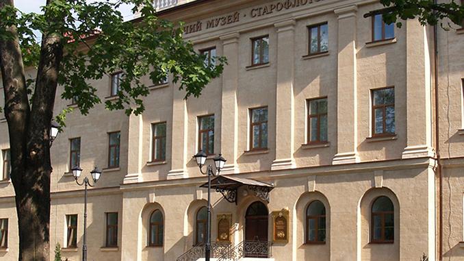 Краеведческий музей Старофлотские казармы