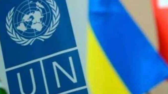Украина, ООН, Генассамблея, заседание, Крым, Донбасс