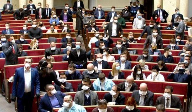 Закон про рынок земли, закон, Верховна Рада, парламент, МВФ, Украина, новости