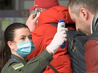 COVID-19, коронавирус, карантин, Житомир, Австрия, Украина, здоровье, СБУ, новости