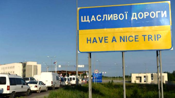 Российская граница, украинская граница, граница с россией, граница украина россия