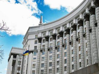 Кабинет Министров Украины, кабмин, карантин, коронавирус