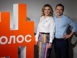 Святослав Вакарчук, Голос, Кира Рудык