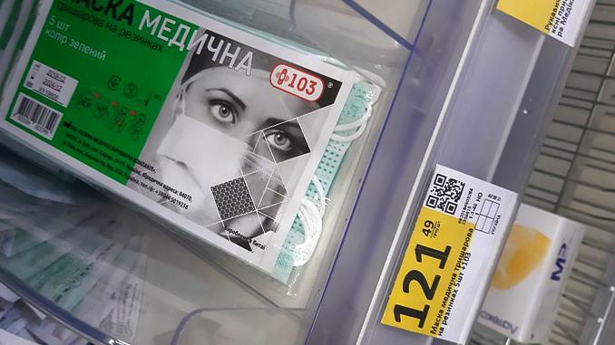 медицинские маски, коронавирус, купить медицинские маски в Николаеве