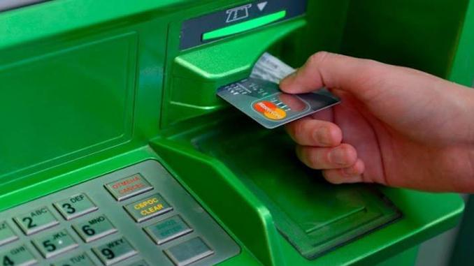 банк, банкомат, ПриватБанк, карантин, коронавирус