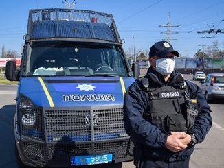Национальная полиция Украины, полицейский, карантин, коронавирус, полицейский в маске