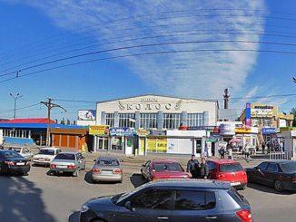 Рынок колос, Николаев, рынки закрывают на карантин в Николаеве