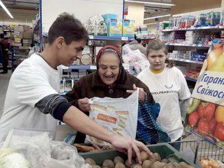 АТБ, супермаркет, пенсионеры, пенсионерский час, карантин