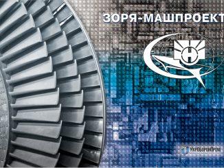 Эпидемия коронавируса, Николавев, кислород, Заря-Машпроект, новости, пандемия, коронавирус,, здоровье, Украина