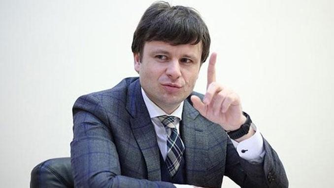 Верховна Рада, парламент, Украина, Кабмин, Минфин, Минздрав, Степанов, Марченко, министры, правительство, новости,