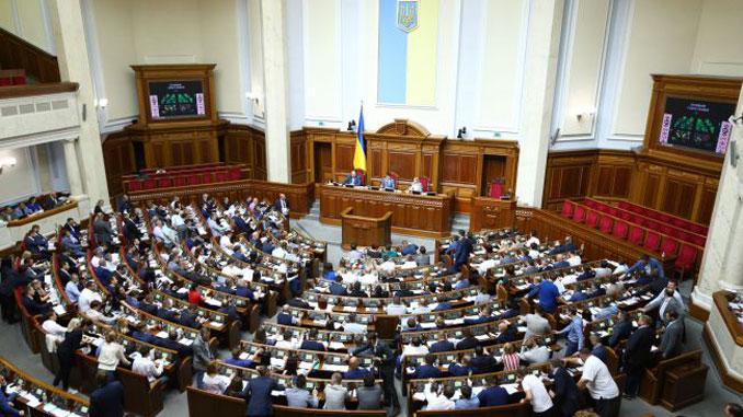 Рада онлайн, политика, парламент, Верховна Рада, Кабмин, правительство, Офис президента, нардепы, министры