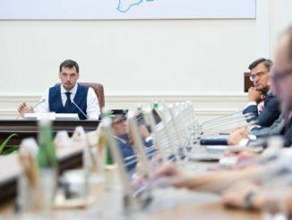 Отставка Гончарука, Кабмин, Гончарук, правительство, Украина, парламент, Верховна Рада, новости