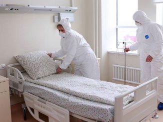 Коронавирус, новости, Россия, COVID-19, здоровье