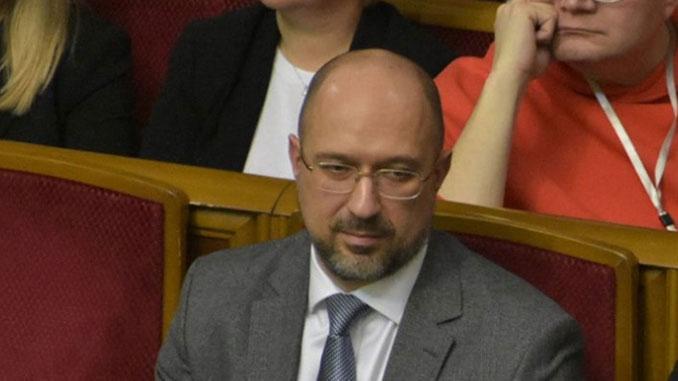 Денис Шмыгаль, премьер-министр, Кабмин, экономика, Украина, правительство, Верховна Рада
