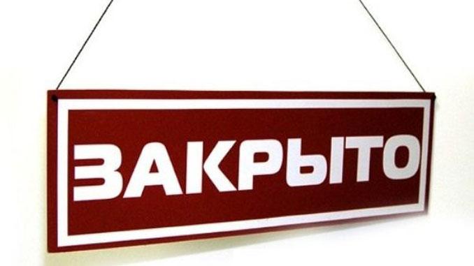 Николаев, коронавирус, COVID-19, здоровье, Сенкевич, эпидемия, пандемия