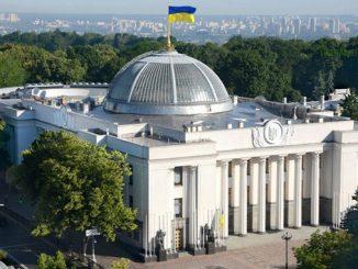 Верховна Рада ушла на карантин, Верховная Рада, парламент, закон, Украина, карантин, коронавирус, пандемия, новости