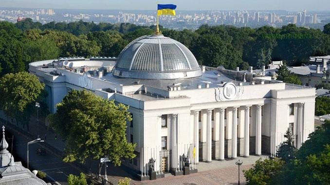 Верховная Рада, парламент, закон, Украина, Кабмин, правительство, территориальные общины, громады, децентрализация