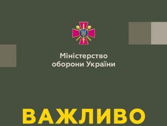 Обострение в зоне ООС, АТО, ООС, война, Украина, РФ, Донбасс, Крым, новости