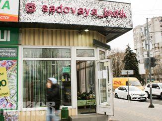 Карантин в Николаеве, магазин, торговая точка, рынок, продуктовый магазин