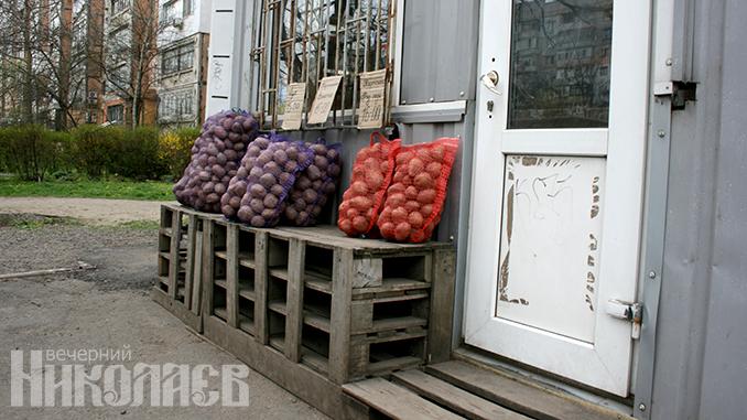 Рынки в Николаеве, МАФ, рынок, торговля, карантин в Николаеве
