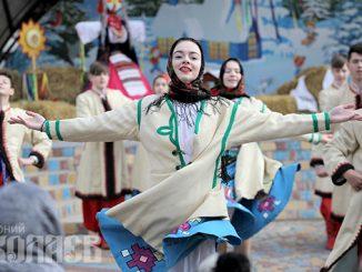 Масленица в Николаеве, Николаевский зоопарк, украинские народные танцы
