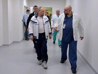 Коронавирус в Москве, Проценко, Путин, коронавирус, Москва, Россия, здоровье, COVID-19, пандемия, новости
