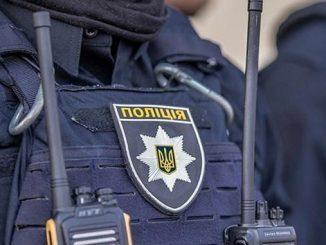 Коронавирус в Черновцах, Украина, фейки, СМИ, полиция, новости