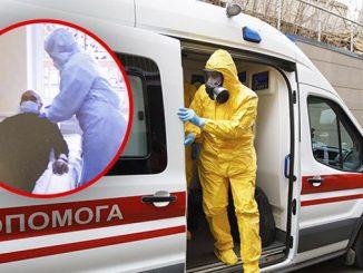 Украина, коронавирус, симптомы коронавируса, COVID-19, здоровье, новости