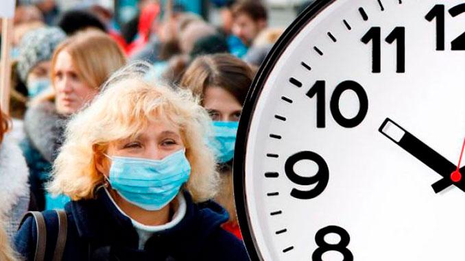 комендантский час, Украина, карантин, коронавирус, ограничения, COVID-19, пандемия, новости,