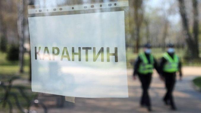 карантин в Украине, коронавирус, Шмыгаль, Украина, карантин, COVID-19, пандемия, новости,