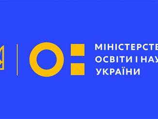 Всеукраинская школа онлайн, Кабмин, правительство, Министерство образования, новости, карантин, коронавирус,