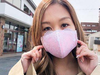 маска из бюстгальтера, как сделать маску, Япония, защитные маски