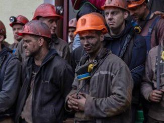 ДТЕК в кризис не может платить шахтерам зарплату, Павлодаруголь